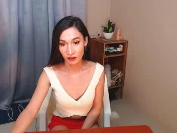 sexyashy69 chaturbate public webcam