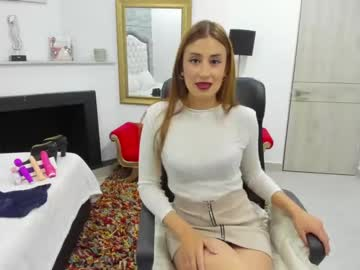 ellamacartiz chaturbate private