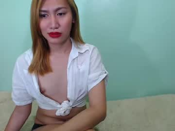 katecumlover69 record private show from Chaturbate