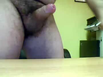 piccoloduro private sex video