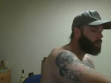 mrniceguynz chaturbate video with toys