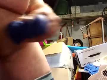 screamnstevn record blowjob video