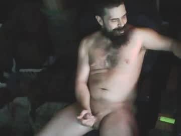gargamoelle private webcam