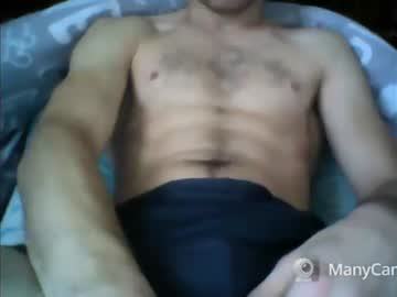 bitchfucker87 chaturbate cum record