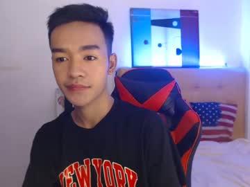 petite_prince69 webcam video