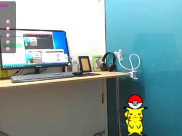 anastassia_grey cam video from Chaturbate.com