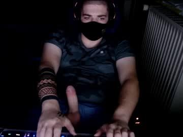 daddyy_niko record video with dildo