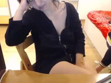 sweetlips95 chaturbate cam video