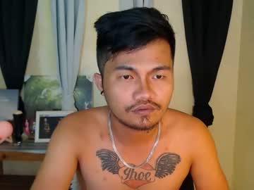 asianfuckerx video