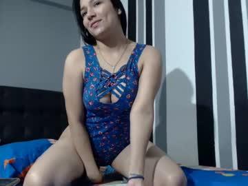 danna_scut record webcam show