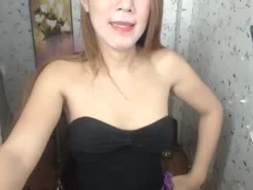 shanecummer private show from Chaturbate.com