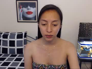 livecumayumi nude record