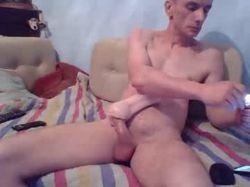 cira20coc record webcam show