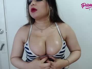 starparadise_ record private sex video