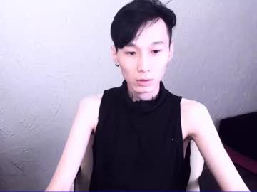 akita_son record webcam show from Chaturbate