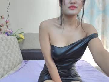 lien_min record private sex video