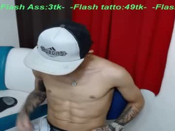 thadeo_xxx public show video from Chaturbate