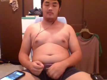 hopefulcub public webcam video