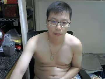 ming1163 dildo record