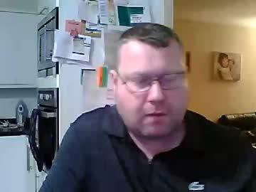 nesuk webcam record