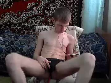 ketiv10 record private show from Chaturbate.com