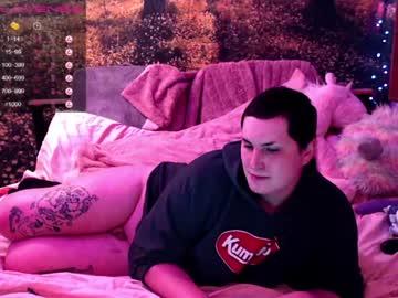 tssweetcream webcam
