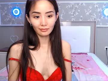 angi_lyu record public webcam