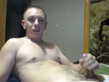 planethell private webcam from Chaturbate