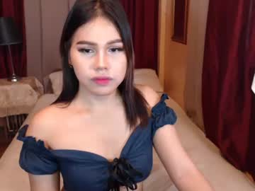 asianhottiestts record private