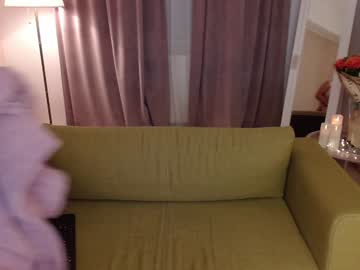 emilly_c chaturbate video with dildo