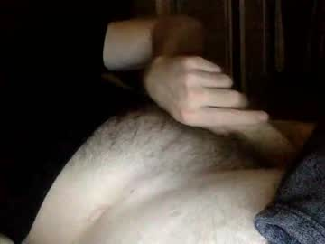biguncutcock88 private show video