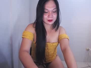 urseductive_jana private XXX video from Chaturbate.com