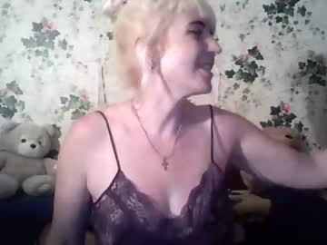 lisarus chaturbate private XXX video