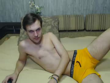 evans_es record webcam video from Chaturbate