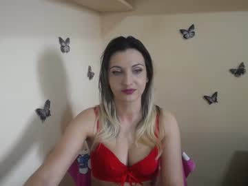 xxamazingeyes private show from Chaturbate.com