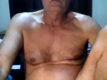 mandate12345 record private webcam