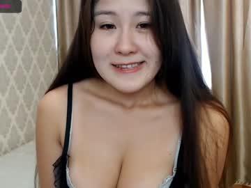 teyayung dildo record