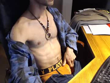 tidavid87 record private show video from Chaturbate.com