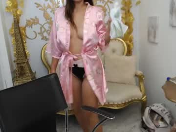 bbymariana_ chaturbate webcam video