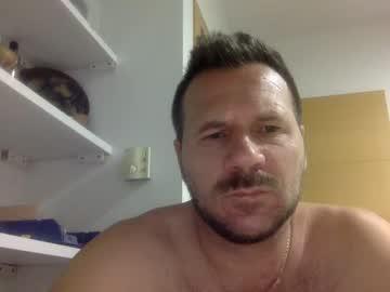 rominus69 record private sex video