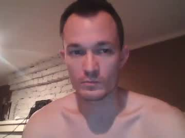 theedge66 chaturbate private show