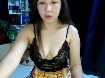 urhotangeljane blowjob video from Chaturbate.com