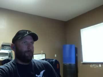 greasemeat chaturbate private sex video