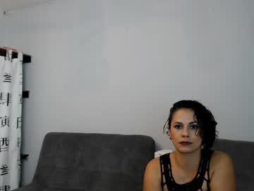 afrodita240506 cam video from Chaturbate.com