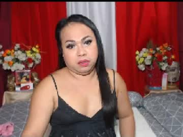 tsyummycock4u record private webcam from Chaturbate