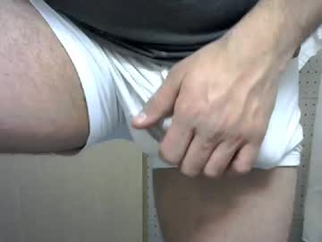 usemeoncamsp record premium show video from Chaturbate.com