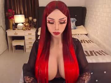 gorgeousdevilxxx chaturbate private XXX video