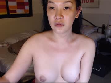 gorgeousasiangirl public