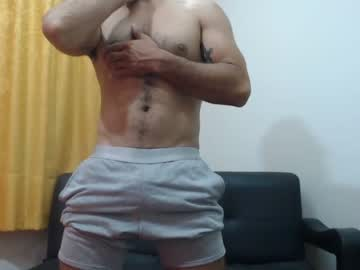 manxxhot record video with dildo from Chaturbate