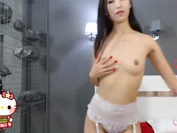 princessyuna1 record video from Chaturbate.com